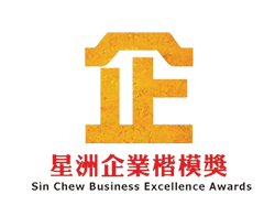 award sinchiew
